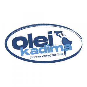 OLEI Kadima Logo